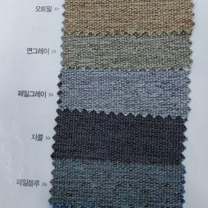 암막70%커텐:가로300×세로230(새상품)